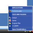 MedalFolders - 快速定位文件夹及文件 2