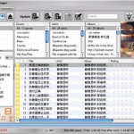 CopyTransManager – 管理 iPod/iPhone 的音频视频