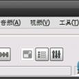 VLC media player 推出 1.0 final 正式版 5