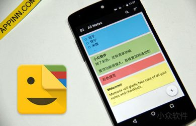 Memorix Notes + Checklists - 色彩便签[Android] 40