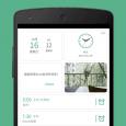 早安工具 - 每日叫早服务[iOS/Android] 4