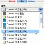 Opanda PhotoFilter 1.0 for Win98/2000/XP – 摄影滤镜仿真