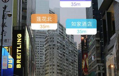 随便走 - 跟着实景地图走[iPhone/Android] 5