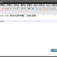 Notepad++ - 代码编辑器 4