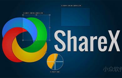 ShareX - 截图与分享神器,附带几十种「效率工具」的功能集[Windows] 6