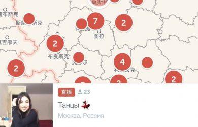 Periscope – 带你看遍全世界,直播届的一股清流[iOS/Android] 3