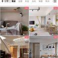 100室內設計 - 看图找装修,来自台湾的超多「室内设计」案例 [Web/iOS/Android] 7