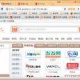 购物兔 3.2 版本更新,支持返利的购物专用浏览器 3