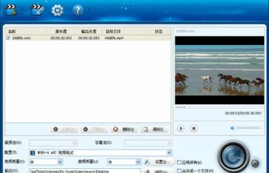 确然转码大师 - 易用的视频格式转换、编辑工具 42
