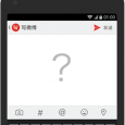 Weekr·微刻 - 新浪微博客户端[Android] 7