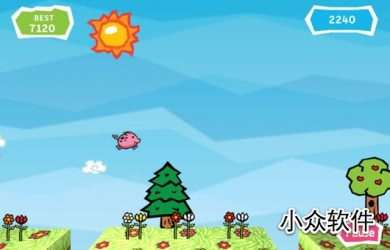 Pig Rush - 小猪快跑 [Mac] 33