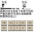 英雄坛说 - 经典「文曲星」像素养成类 RPG 游戏[iPad/iPhone] 5