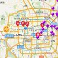 画展宝 - 你附近的画展地图[Web/iOS/Android/WP] 11