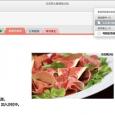 OneNote 2013 发布免费 OS X 版本,全平台免费 4