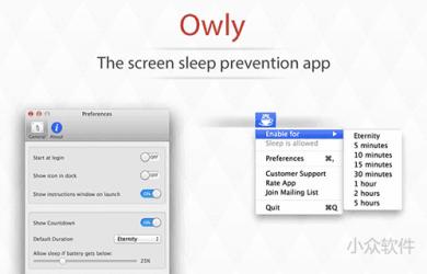 Owly - 防休眠 + 计时器小软件[OS X] 32