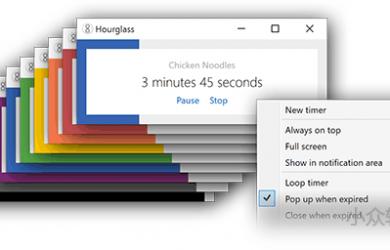 Hourglass - 自然语言的倒计时工具[Windows] 45