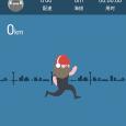 阿甘跑步 - 可以在朋友圈直播的跑步应用[iOS/Android] 5