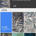 壁纸 - 来自 Google 官方的 Android 壁纸应用 4