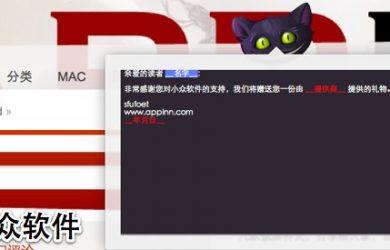 DashExpander - 快速输入常用文字片段 [Mac] 23