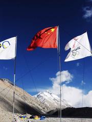助力奥林匹克 我行动、我倡导 9