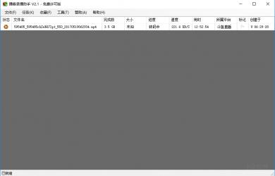 再也不用录屏了,支持 20+ 直播平台的「直播视频」下载工具 [Windows] 1
