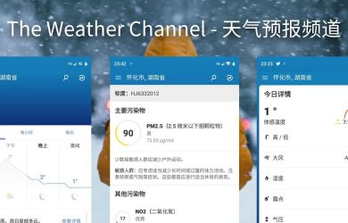 全新设计的天气预报应用 The Weather Channel [iOS/Android] 4
