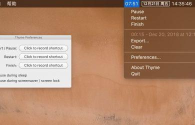 Thyme - macOS 计时器,在菜单栏显示 4
