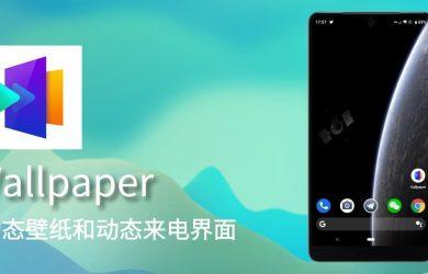 Vallpaper - 动态视频壁纸与动态来电秀界面 [Android] 32