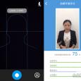 智能证件照 - 在家用手机给自己拍摄证件照[iPhone/Android] 7